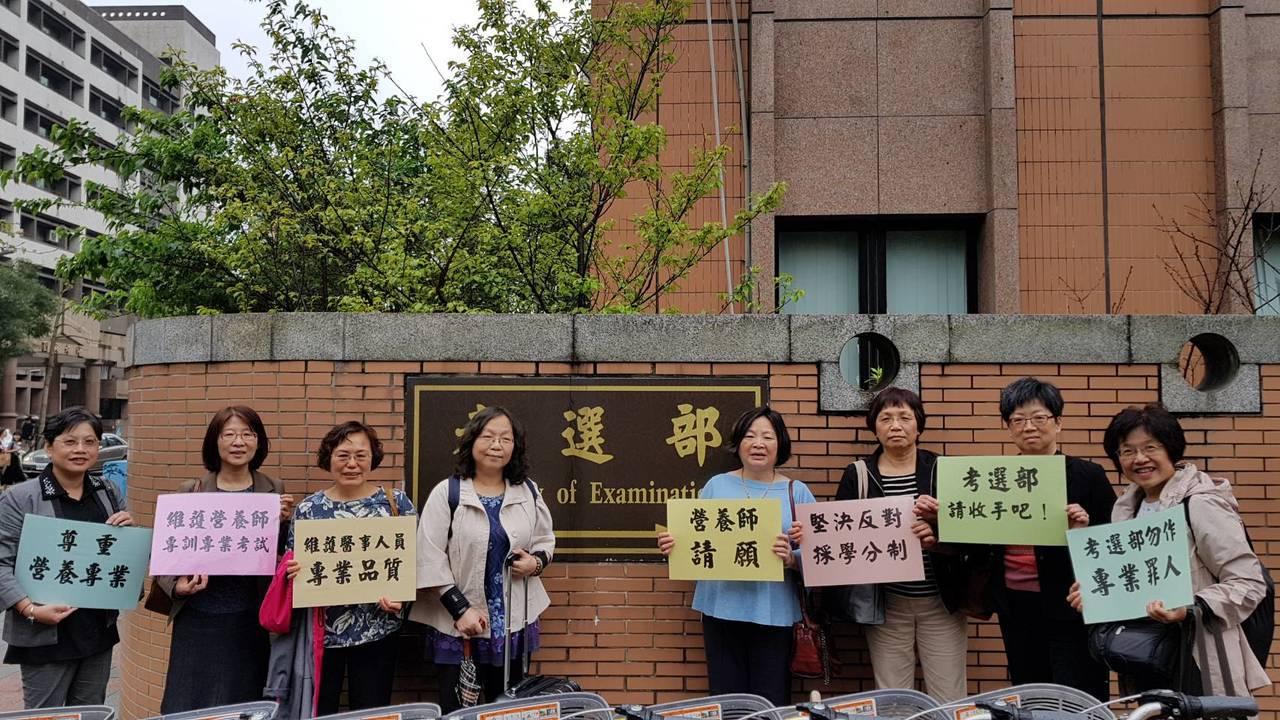 中華民國營養師公會全國聯合會與中華膳食營養學會,今天發起營養師千人大連署,向考選...