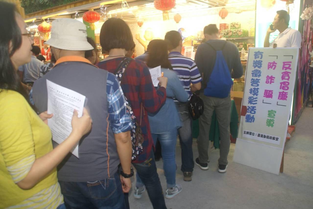 嘉義郵局政風室人員在台灣燈會現場設攤,透過互動遊戲等方式,傳達反貪、反詐騙知識。...