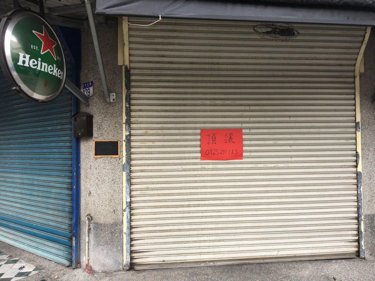 地震後,花蓮街頭隨處可見店家門上貼著紅色的頂讓等字樣。記者徐庭揚/攝影