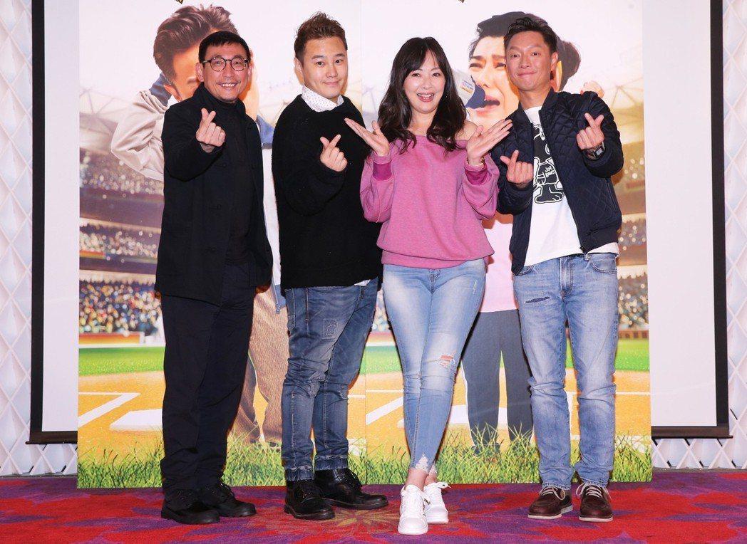 宋少卿(左起)、綠茶、郭昱晴、謝祖武昨晚出席電影《王牌教師麻辣出擊》電影殺青記者