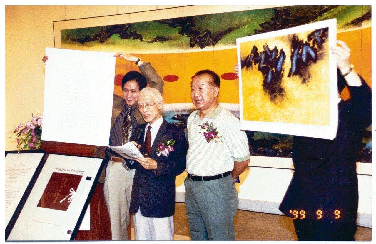 1999年9月9日9時,《詩情畫意集》在國父紀念館正式發行,余光中正在朗誦他為劉...
