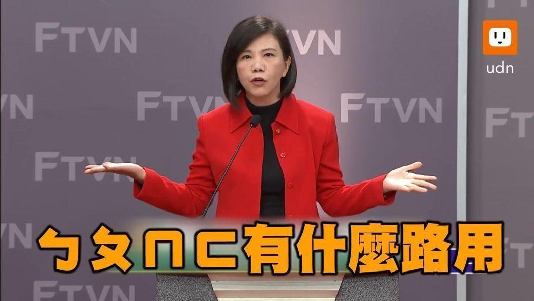 民進黨立委葉宜津參選台南市長,政見包括廢除注音。 圖/截自新聞影音