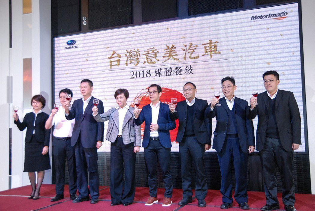 Subaru台灣意美汽車今(6 )日舉行媒體春酒,公布今年販售目標及導入車型。 記者林鼎智/攝影