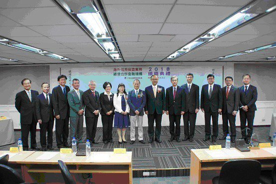 僑委會委員長吳新興(中立者)與受獎銀行代表合照。圖/僑委會提供