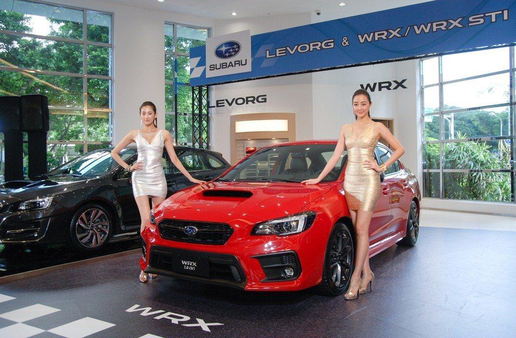 WRX性能房車也確定將於今年第三季增添 Eyesight主動安全系統,提供更完善...