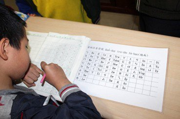廢注音之爭:從中華的注音符號到臺灣的注音文化