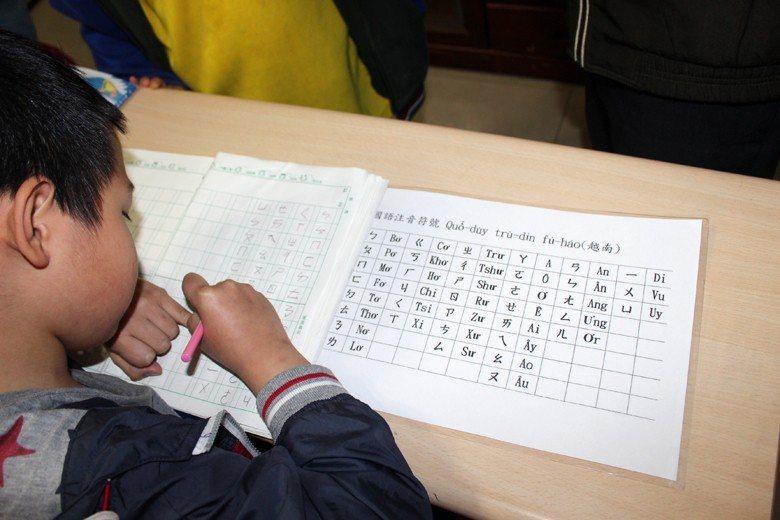 「注音符號」是臺灣人學習華語必經之路。 圖/聯合報系資料照