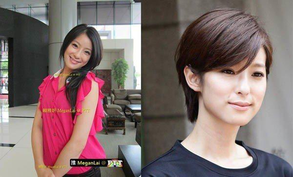 圖/賴雅妍 MeganLai @ PTT,Beauty美人圈提供