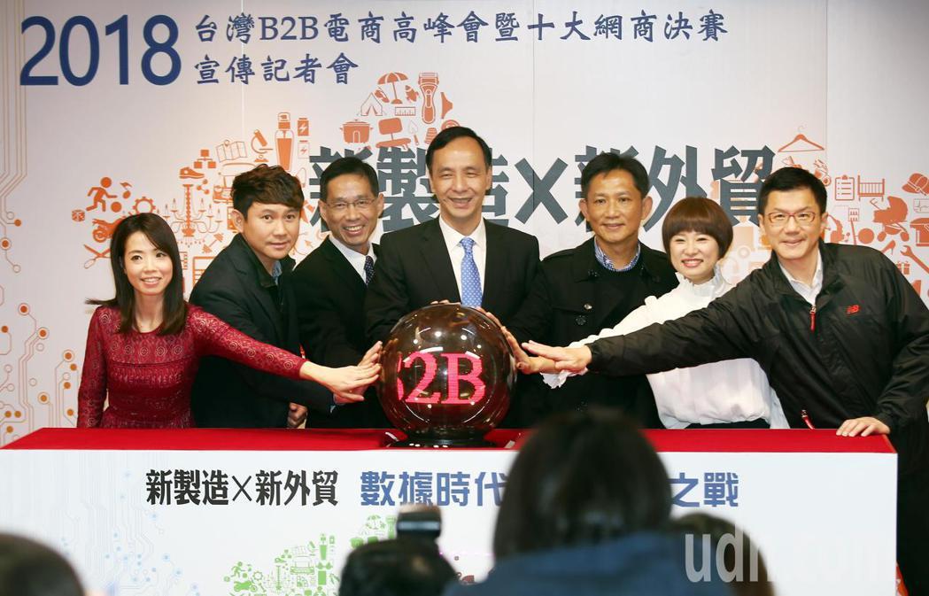 新北市政府與阿里巴巴合作,將於3月14日到15日舉辦「2018台灣B2B電商高峰...