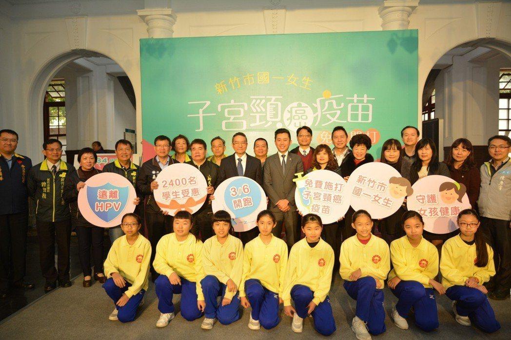 新竹市推動「1234防癌非難事」,針對全市國「1」女生,巡迴「20」所國中,從今...