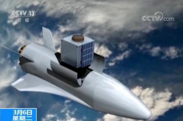 空天飛機既能載人、也能把衛星等航太器材送到太空。圖/取自央視畫面