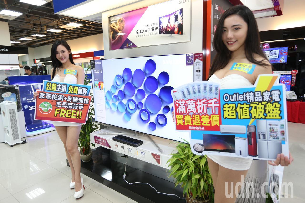 3C節能家電空調居家生活展將於3月9至12日在巨蛋體育館展出。記者劉學聖/攝影