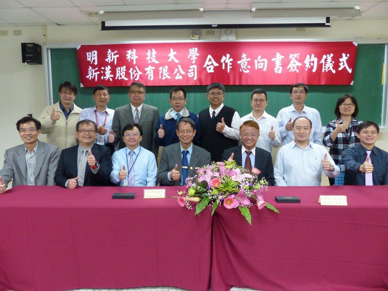 明新科大與新漢簽署產學合作MOU,強化業界物聯網領域人才,共同培訓物聯網智慧校園...