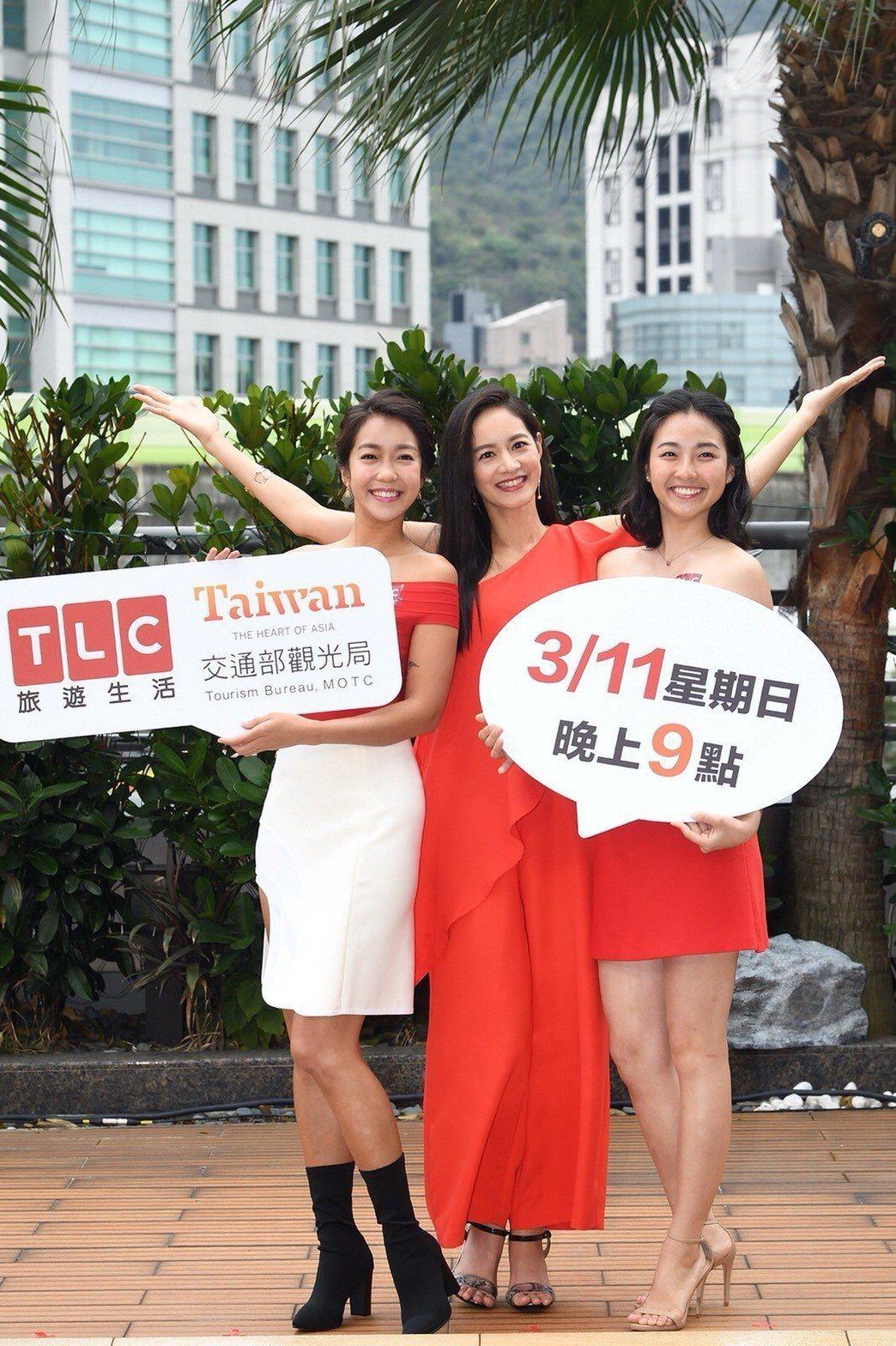 大霈(左起)、Janet、湘婷聯手合作「瘋台灣首遊」。TLC旅遊生活頻道/提供
