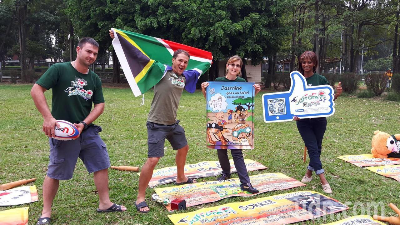 嘉義市南非文化祭本月10日登場,邀請喜愛異國文化者,體驗南非葡萄酒莊巡禮、傳統舞...