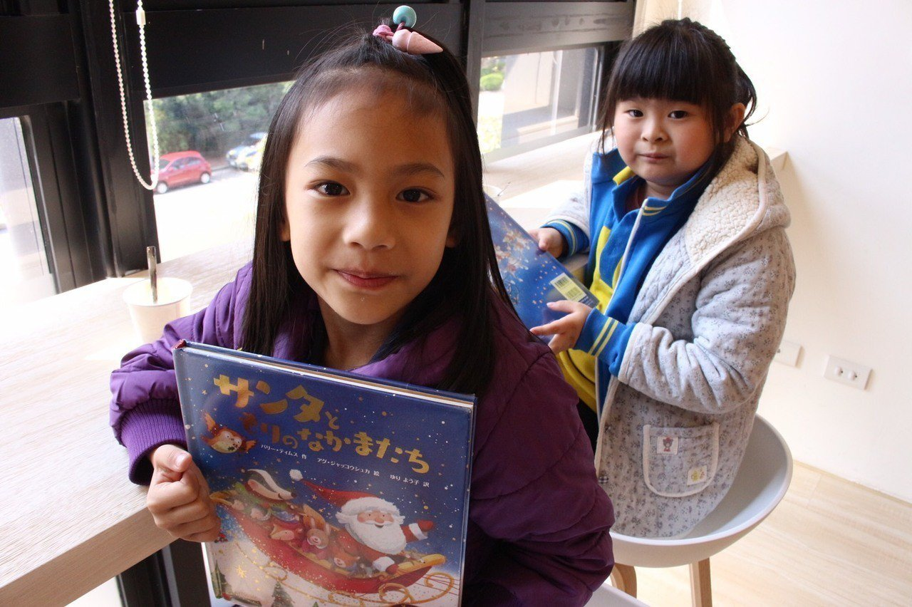 到益品書屋看書,對偏鄉學童來說是一個很棒的體驗。記者宋健生/攝影