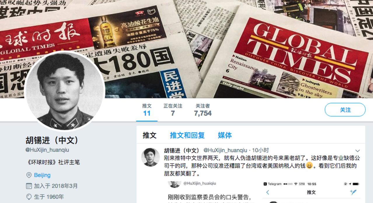 中國黨媒人民日報旗下環球時報總編胡錫進,翻牆上推特,提出了一些北京官方的觀點和理...