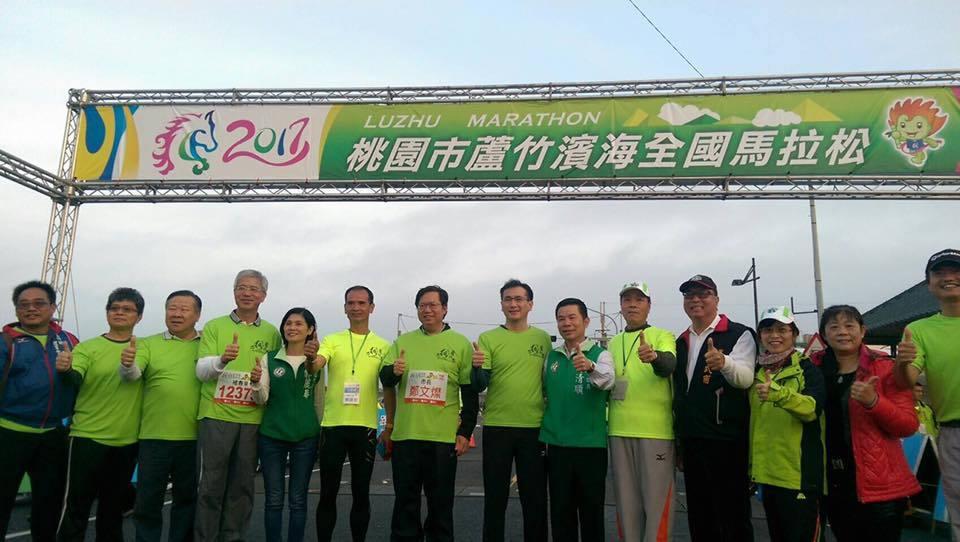 去年蘆竹濱海馬拉松起跑。 桃園市體育局提供