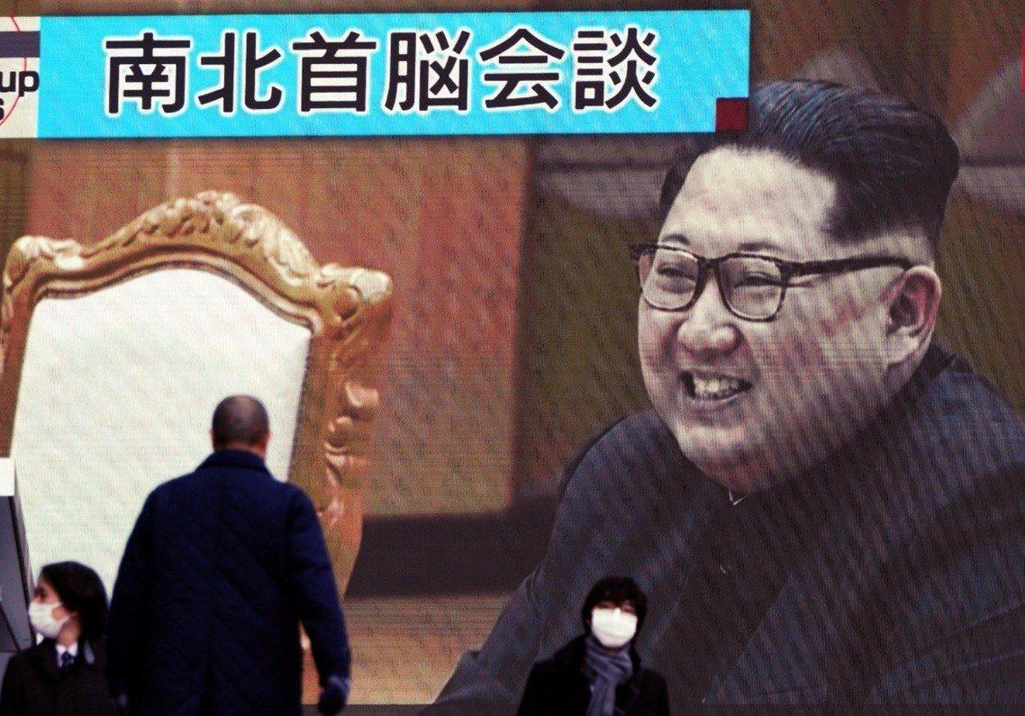 「不要被北韓的笑臉混淆目光!」日本對於南北韓會談,仍感到警戒。 圖/美聯社