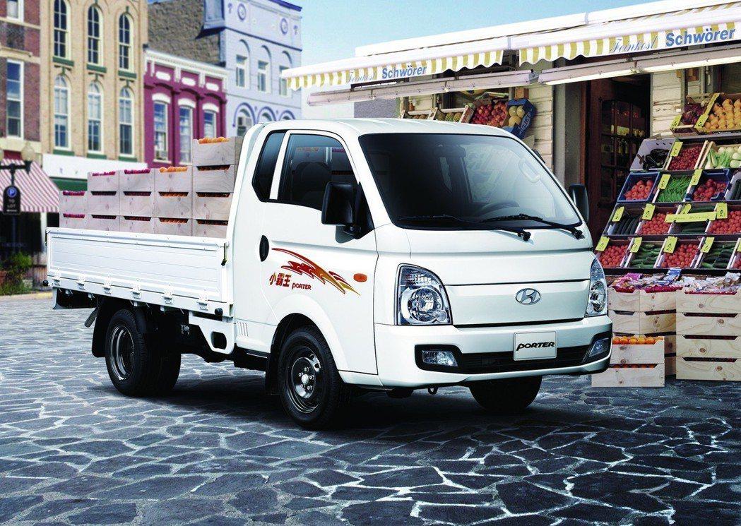 HYUNDAI柴油小霸王ALL NEW PORTER即將在3月14日發表,全車系配備ESP電子式車身穩定系統,而且還加入了自排車型。 圖/現代汽車提供