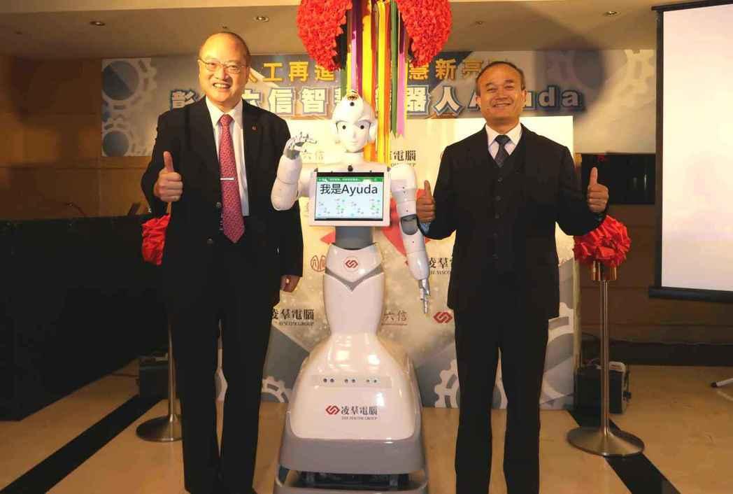 彰化六信理事主席溫永春(右)與凌群電腦總經理劉瑞隆(左)共同主持智慧機器人啟用儀...