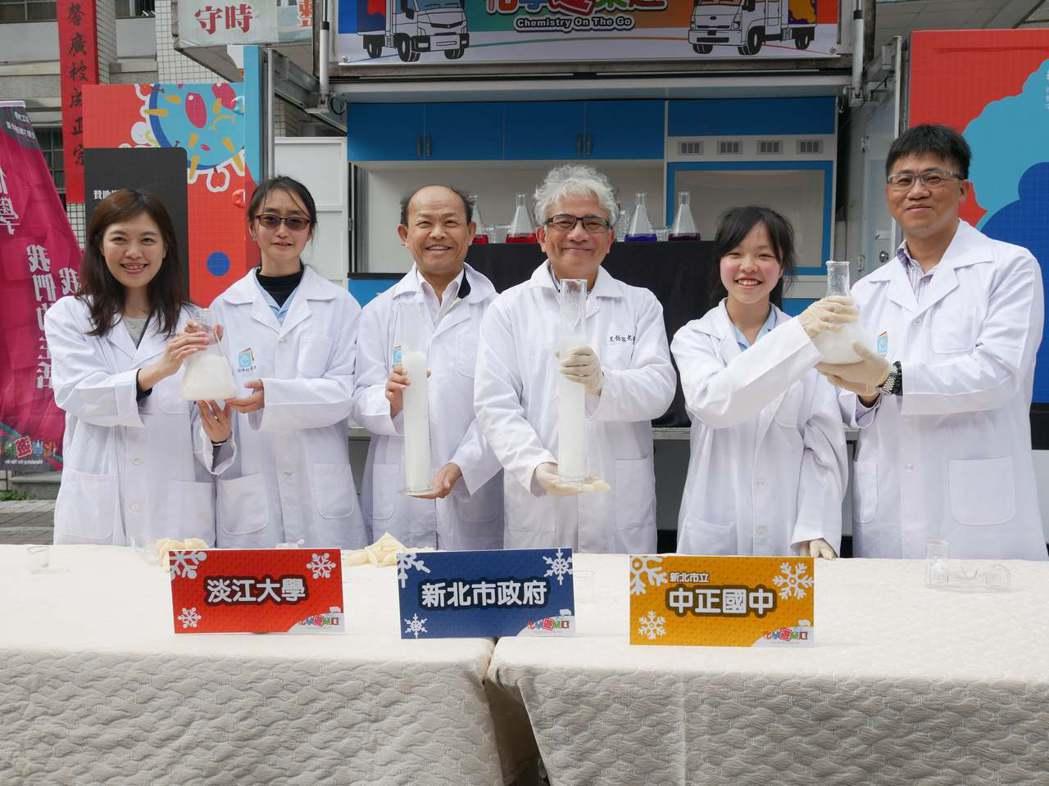 冰水奇鹽實驗大成功。 新北市教育局/提供。