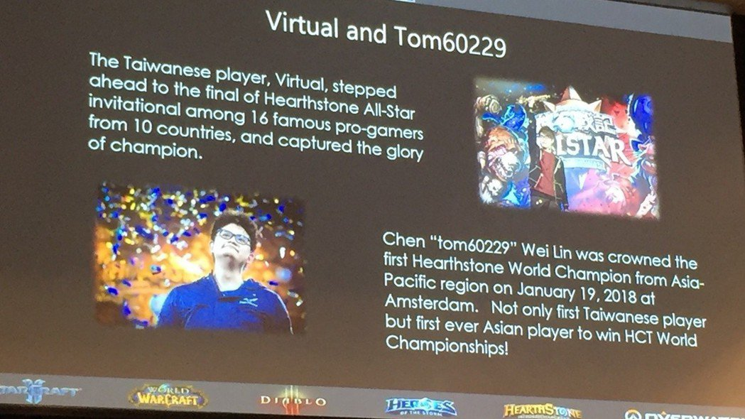 來自台灣的「大哥」Tom60229在《爐石戰記》2017全球巡迴賽(HCT)奪下...