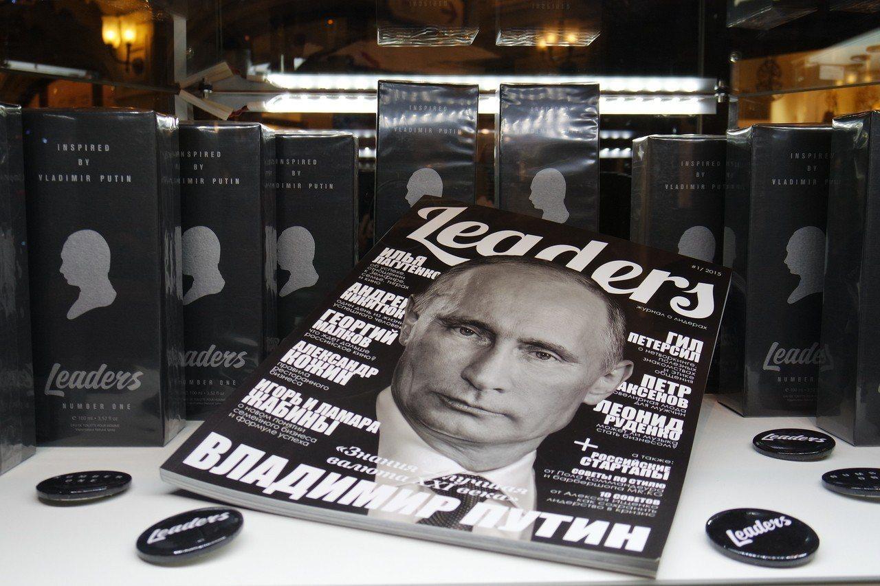 白俄羅斯調香師雷庫諾夫以蒲亭為靈感,調製出一款「Leaders Number O...