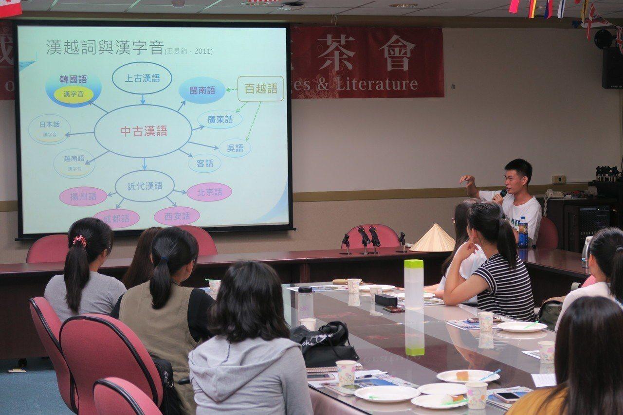 政治大學於106學年成立東南亞語言與文化學士學位學程。