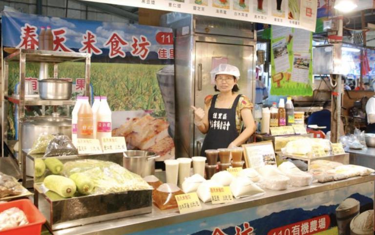 圖/台南市市場處