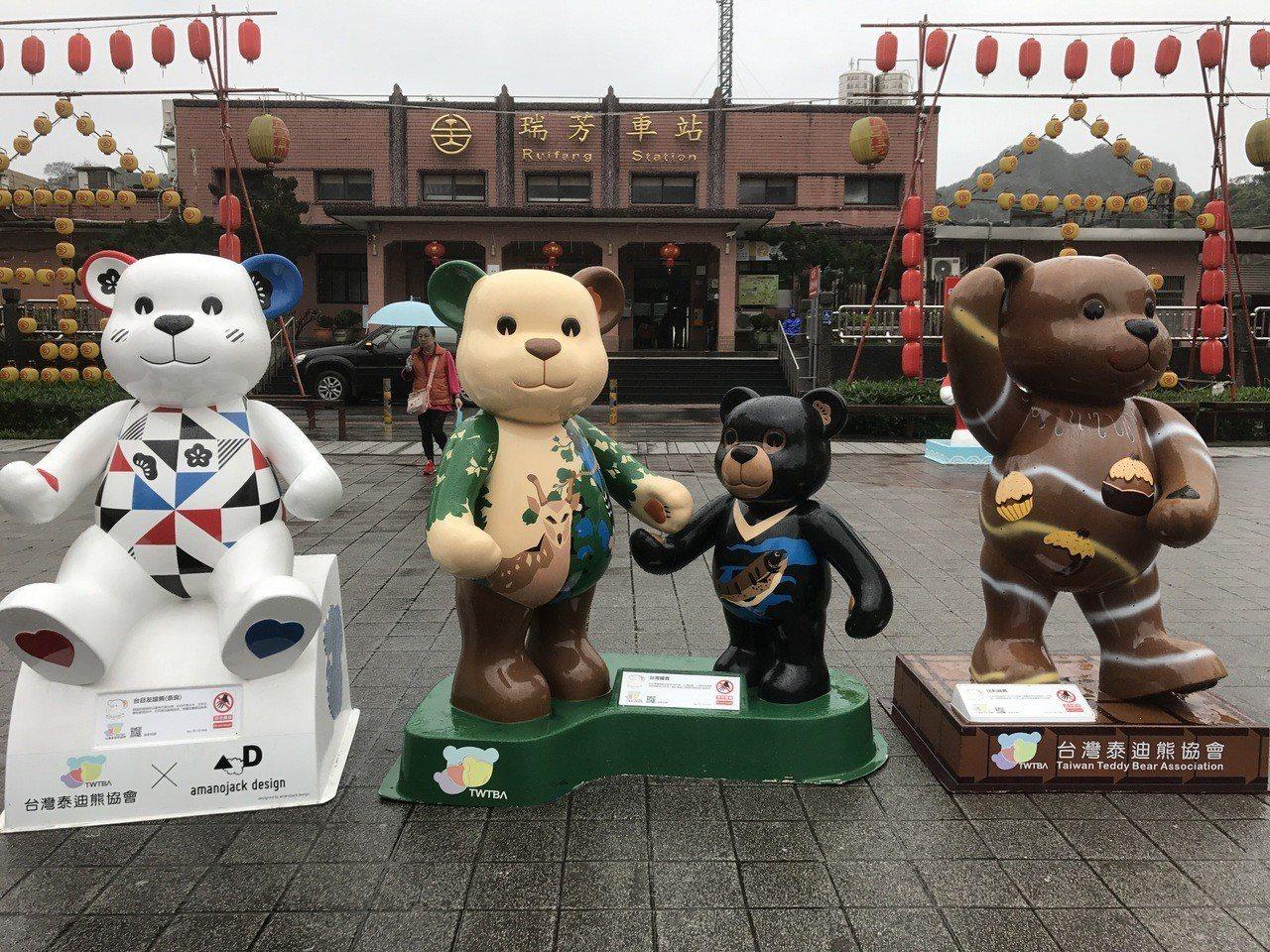 瑞芳火車站展出18隻各國不同的泰迪熊,遊客紛紛合照,成為打卡熱點。圖/瑞芳區公所...