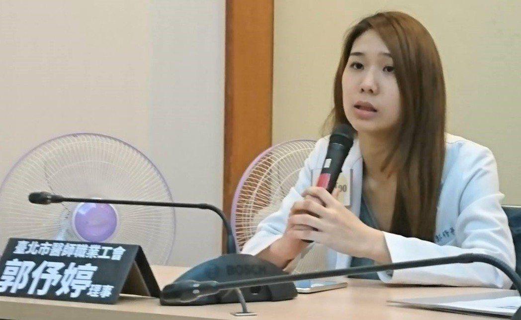 台北市醫師職業工會理事郭伃婷醫師表示就曾看過高層醫師觸碰女醫師手部、大腿甚至臀部...
