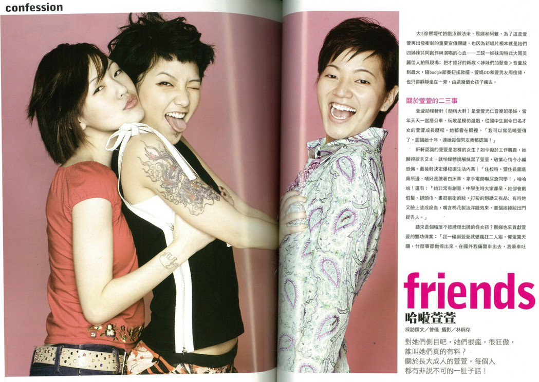 小S(左起)、范曉萱、阿雅2001年就曾為雜誌合體。圖/Marie Claire