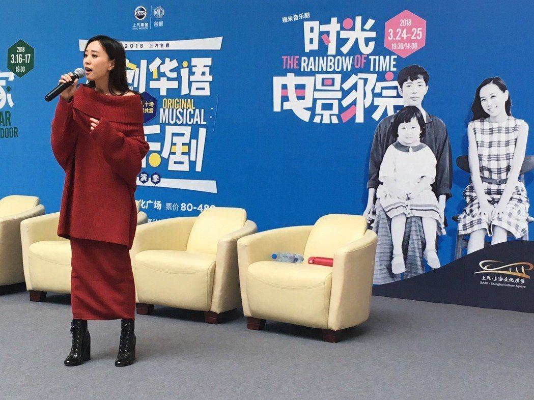 劉容嘉(左)赴上海出席音樂劇記者會。圖/時光電影院提供