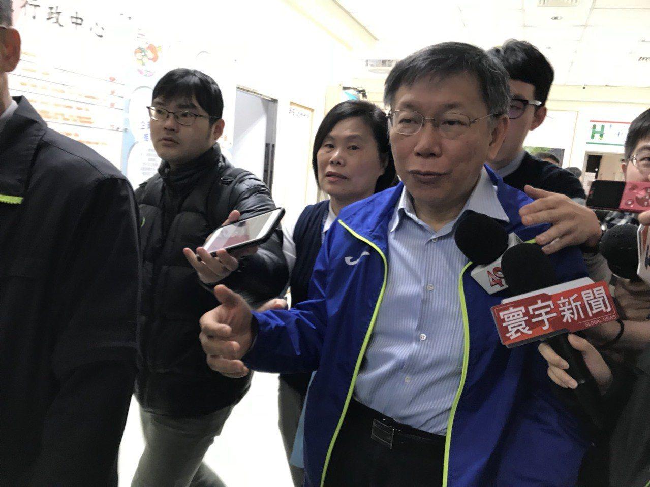台北市長柯文哲上午出席中山區里長座談會。記者莊琇閔/攝影