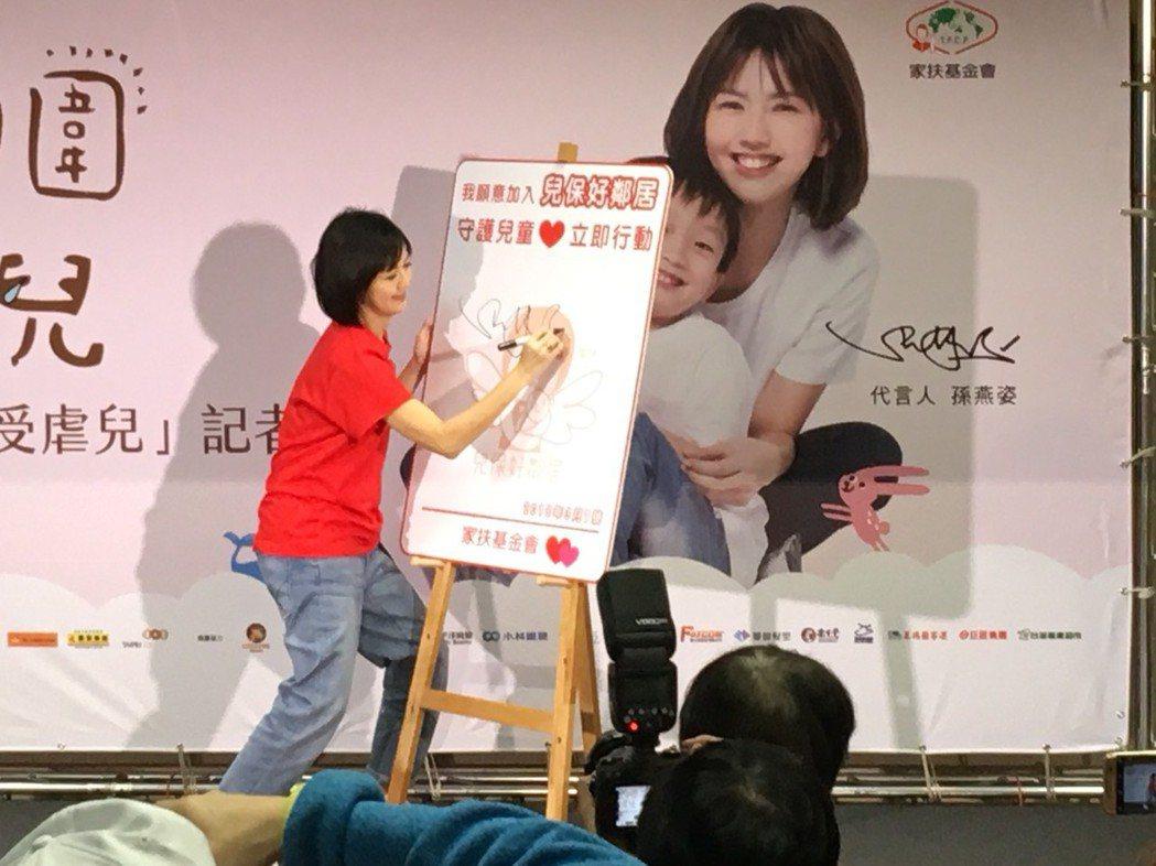 孫燕姿懷第二胎後,首度在台露臉。記者許晉榮/攝影