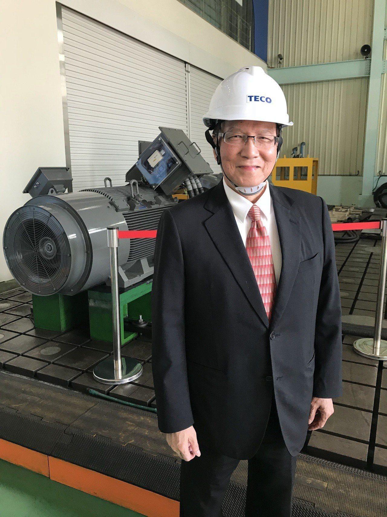 東元電機今(7)日發表 領先全球的「超高功率密度暨智能馬達」新產品。在董事長任內...