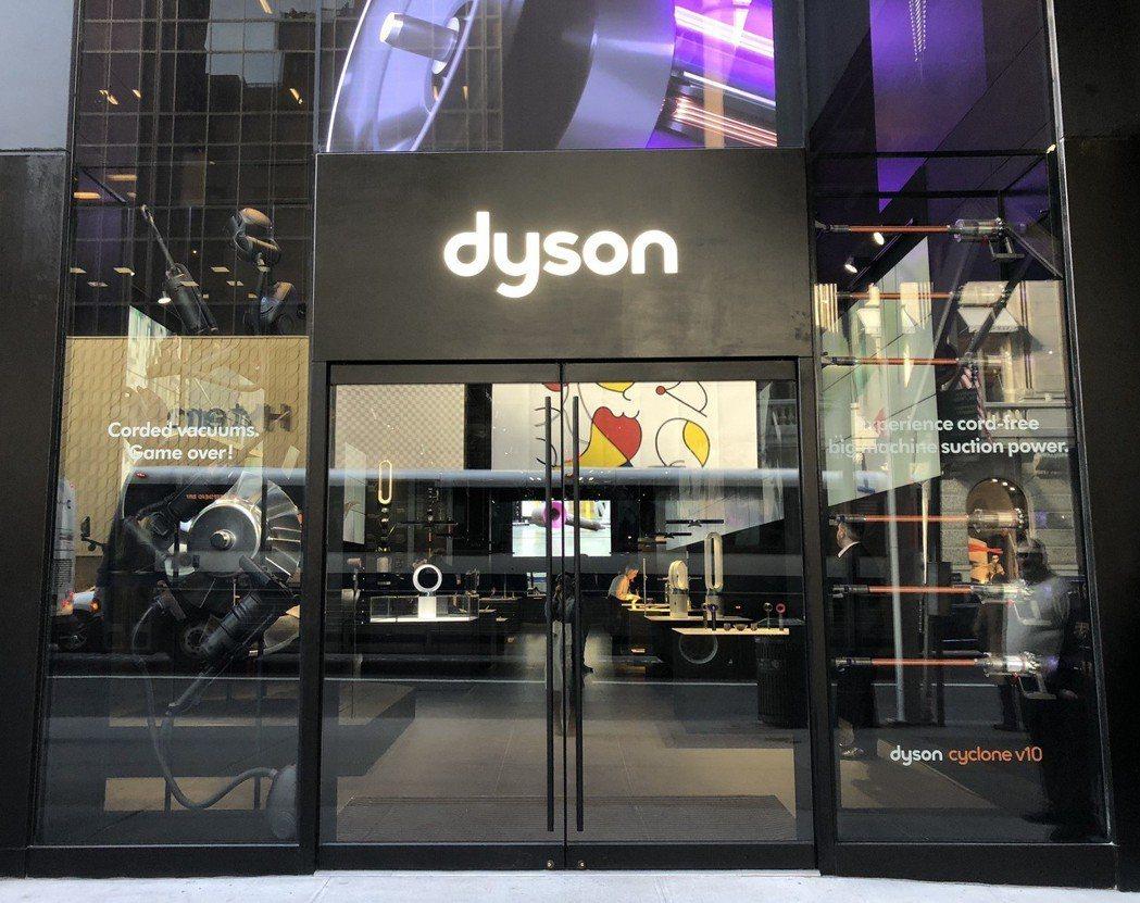 位於紐約第五大道的Dyson Demo Store體驗店。記者黃筱晴/攝影