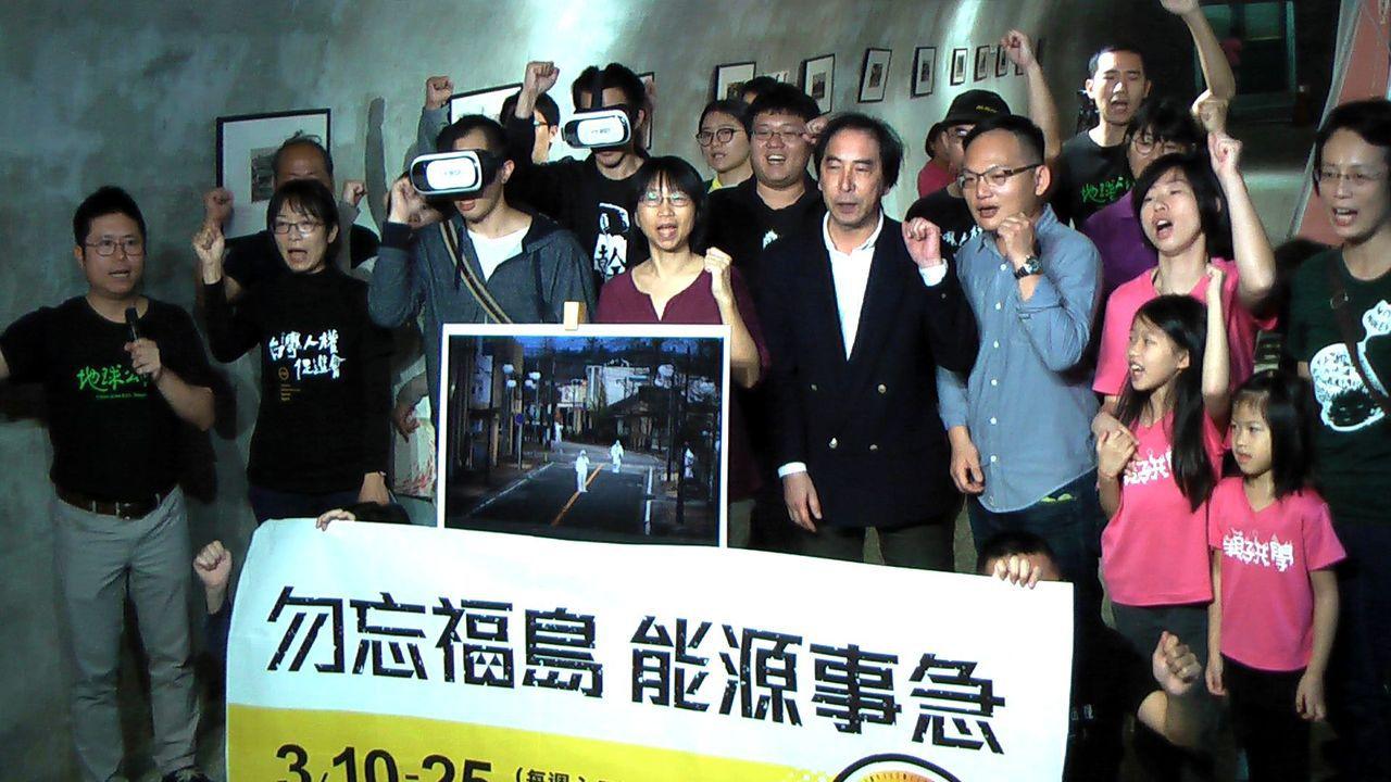 南台灣廢核行動聯盟3月10日至25日的周六、日,在西子灣祕境隧道舉辦「勿忘福島、...