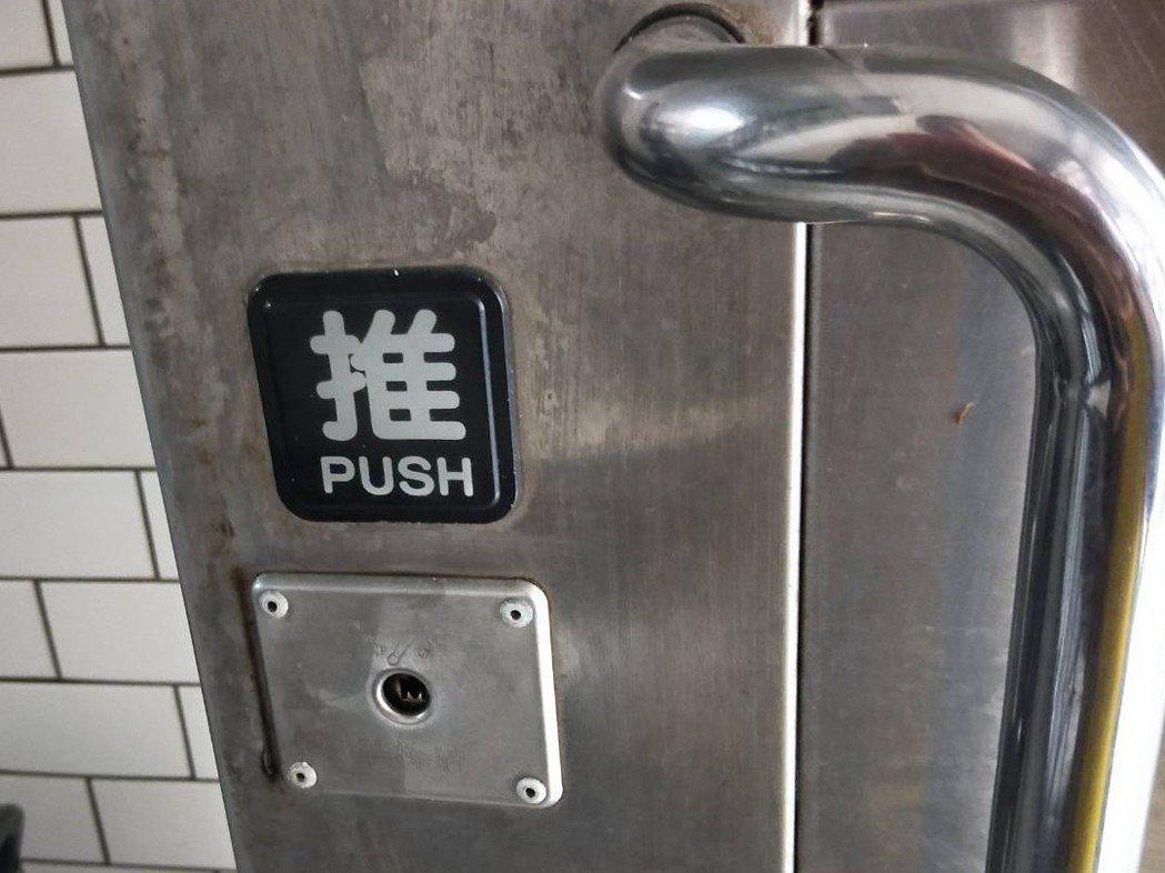 拿錀匙要闖空門被發現逃走檢方不起訴,圖為檔案照,與新聞事件無關。記者游明煌/攝影