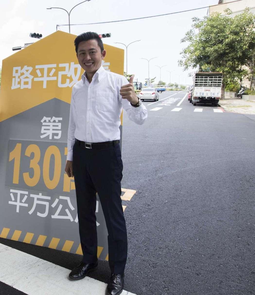 新竹市長林智堅指路平一直是市民最關心的市政項目,3年來路平改善面積達146萬平方...