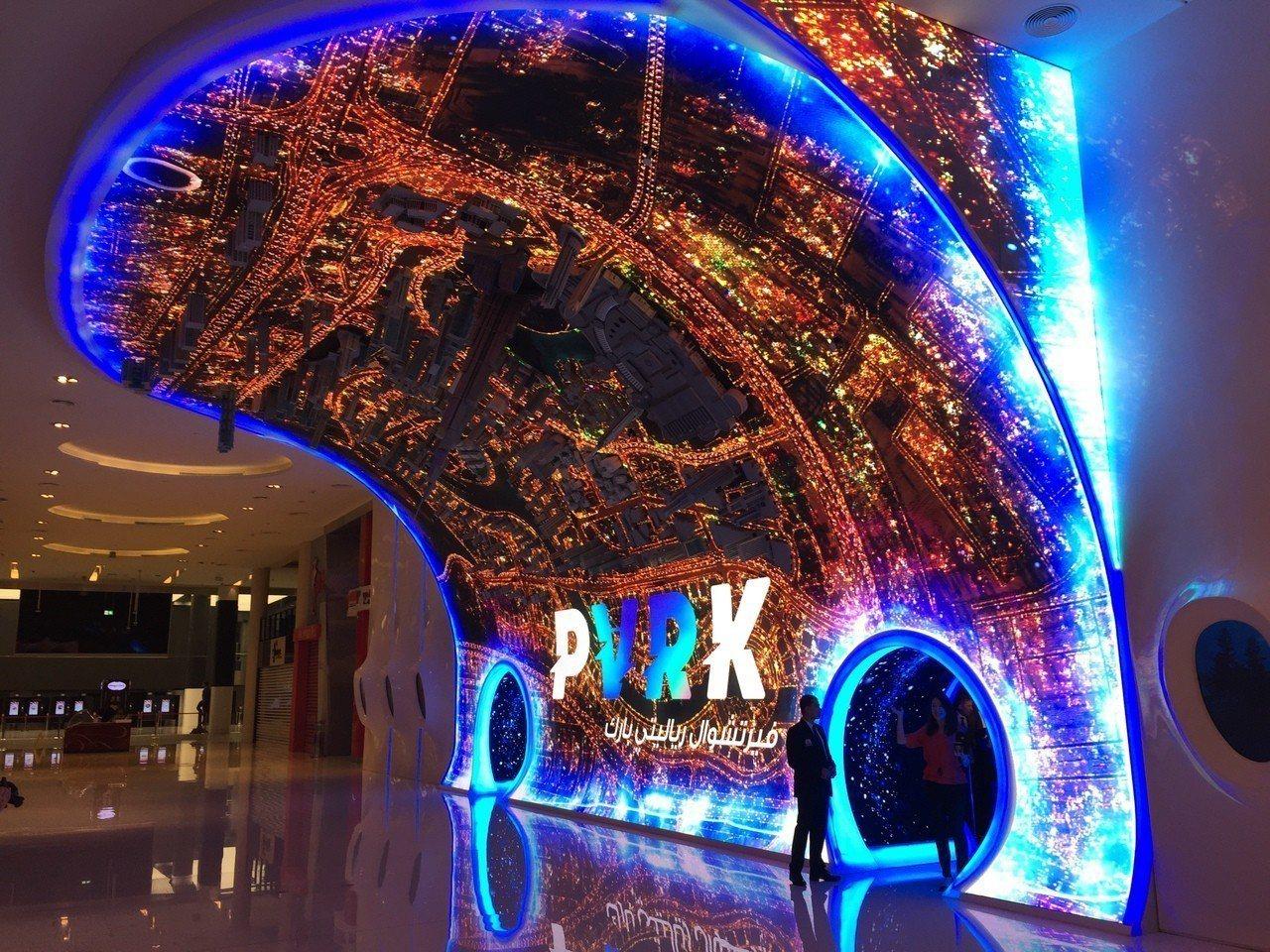 宏星技術與伊瑪爾合作,在杜拜打造世界最大的室內VR主題樂園。(記者曾仁凱/攝影)
