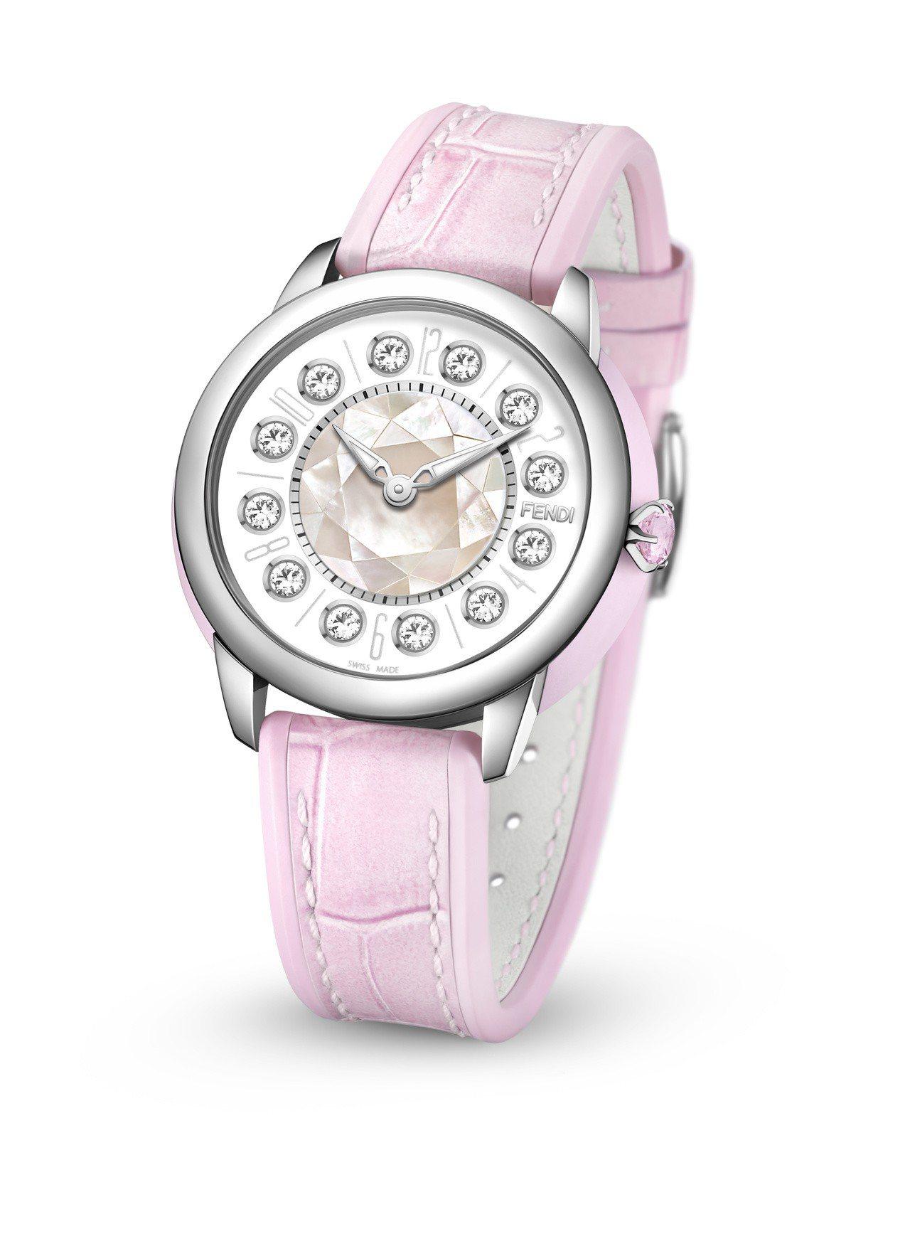 Fendi ISHINE系列腕表,採用專利旋轉寶石機制,搭配粉色拓帕石表冠,與同...