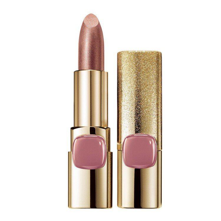 巴黎萊雅金屬星燦唇膏限量版#631琉璃粉,售價420元。圖/巴黎萊雅提供