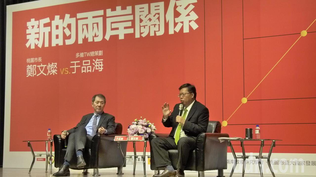 鄭文燦(右)、于品海(左)認為大陸會端出更多「惠臺」。記者鄭國樑/攝影