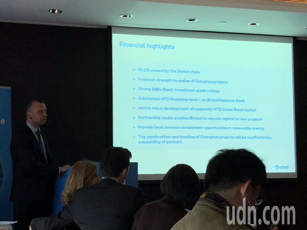 沃旭能源今天說明未來的融資計畫。記者高詩琴/攝影