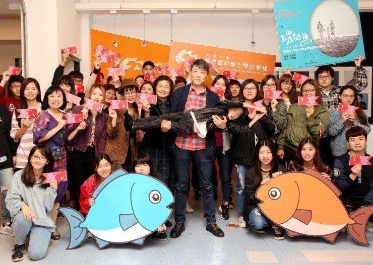 「上岸的魚」受到大葉大學的同學們熱烈歡迎。圖/海鵬提供