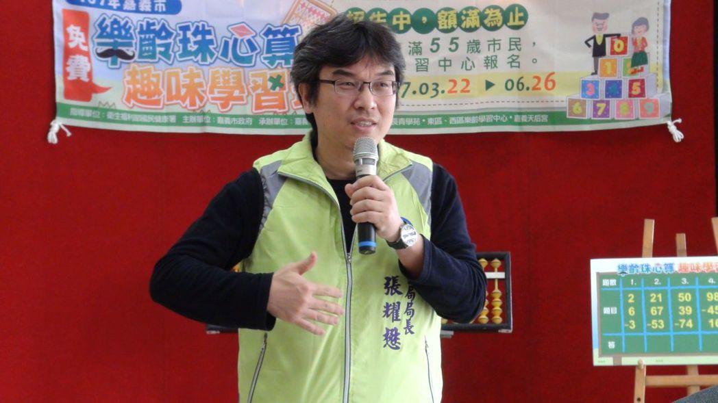 嘉義市衛生局長張耀懋表示,珠算是中國流傳已久的傳統技藝,結合了口頭、空間視覺及手...