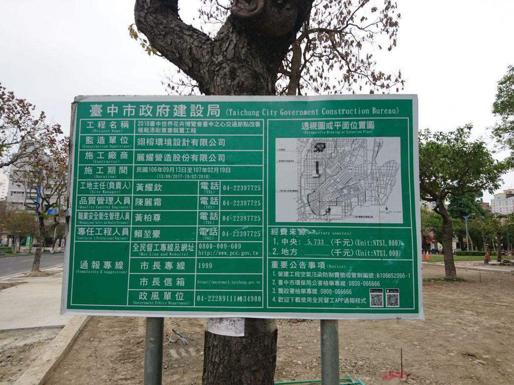 國美館前、草悟道、美術園道的黑板樹移除,許多市民在「台灣護樹聯盟」貼文抗議。 記...