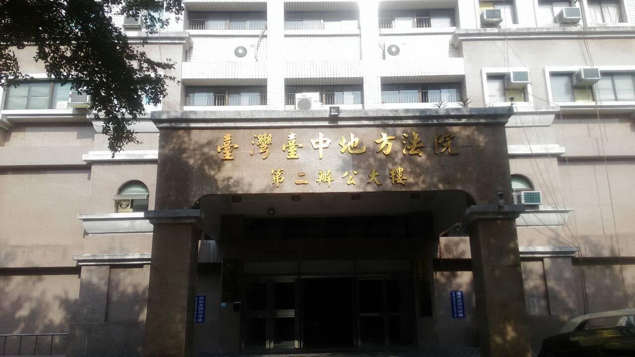 台中市消防局蔡姓小隊長涉嫌向多家安檢業者索賄、侵吞民眾的捐款,裁定羈押禁見。 ...
